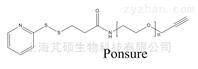 OPSS-PEG-ALK,巯基吡啶PEG炔基