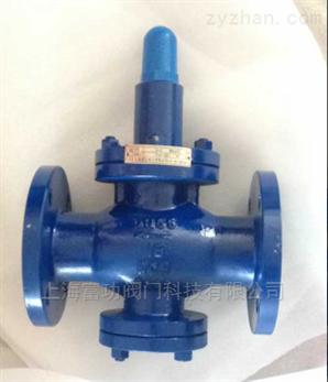 水用减压阀Y42X-25C