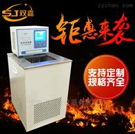 GH-5高精度恒溫油槽