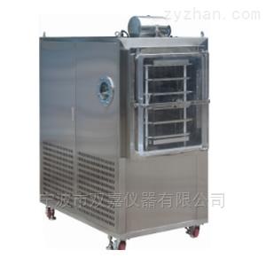 SJIA150F干燥机-双嘉仪1.5平方中试真空冷冻干燥机干燥设备