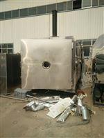 内蒙古出售二手冷冻干燥机