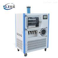 宁波双嘉30FT中试型冻干机