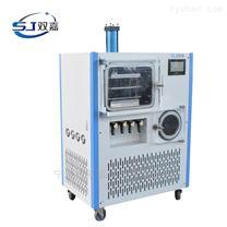 SJIA系列小型真空冷凍干燥機