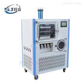 30FT寧波雙嘉30FT中試型凍干機