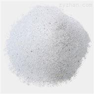 CAS65277-42-1医药中间体酮康唑