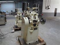 二手粉末压片机长期供应