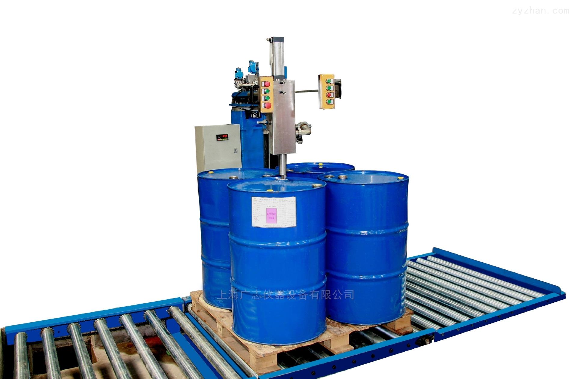 摆臂式灌装机-摇臂式称重灌装机 4个200升桶包装机