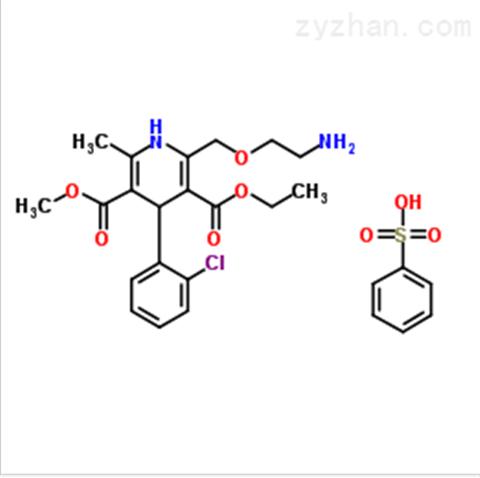 苯磺酸氨氯地平|111470-99-6|心脑血管用药