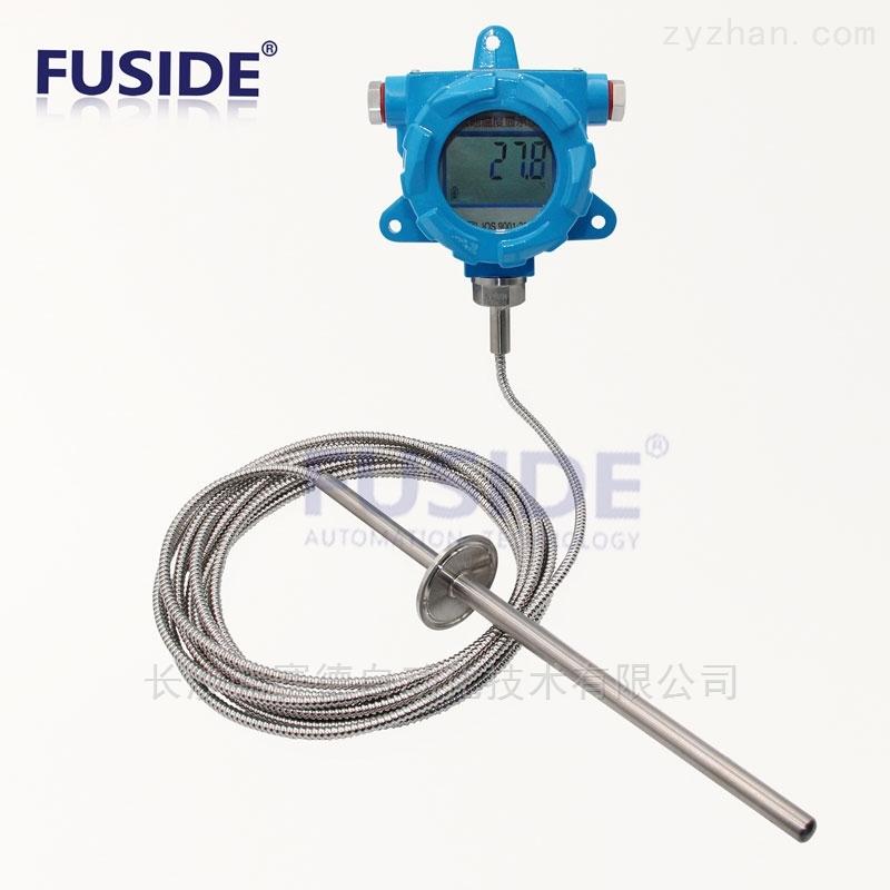 一体化温度变送器PT100卫生型热电阻