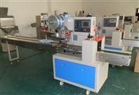二手DCS-20G液体自动包装机