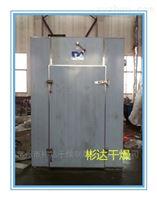 橡胶膏剂干燥专用热风循环烘箱