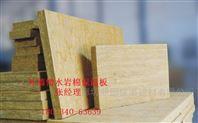 黄山憎水型75mm岩棉保温板厂家行业报价