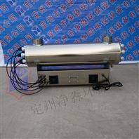 海南海口紫外线杀菌器JM-UVC-525厂家定制