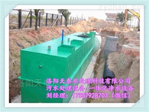 焦作煮豆 豆制品生产加工污水处理设备