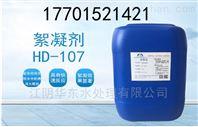 江阴华东水处理药剂的特点