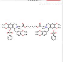 苯磺順阿曲庫銨|96946-42-8|原料藥