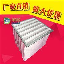 廣州中效袋式過濾器廠家非標定制