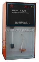 定氮仪半自动型