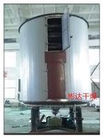 氟化钠盘式干燥机
