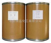 氨苄西林钠原料药生产厂家销售价格