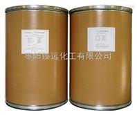 磺胺间二甲氧嘧啶原料药生产厂家