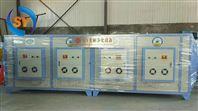 养殖厂光氧去味净化器无机灯管的使用维护