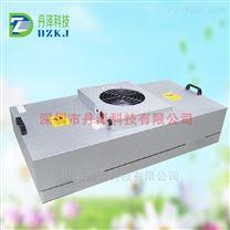 鍍鋁鋅板ffu風機凈化單元|大風量低阻力