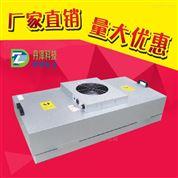 惠州FFU凈化單元|FFU價格|FFU過濾器廠家