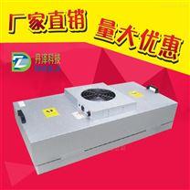 丹澤科技廠家直銷ffu風機過濾機組
