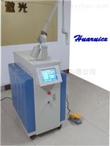 核黃素祛痘光敏劑huaruicx液體醫用敷料