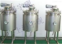 多功能实验室结晶设备