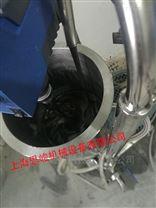 乙醇柴油納米高速乳化機