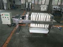 不锈钢全自动板框压滤机