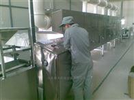 化工原料烘干设备,过硫化钾干燥设备