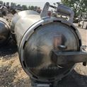 供应二手不锈钢多功能动态静态提取罐