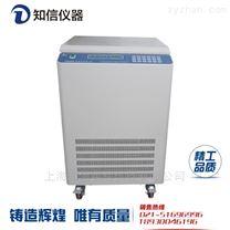 上海知信L4542VR立式低速冷凍離心機