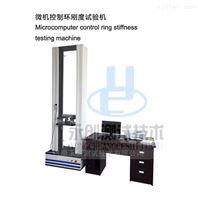 镀锌钢管材拉伸强度测试机