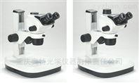 连续变倍体视显微镜SZ680