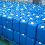 化工级精细化工原料5-羟甲基糠醛厂家直销
