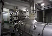 工業鹽固定流化床干燥機