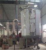 氢氧化锰盘式干燥机成套设备