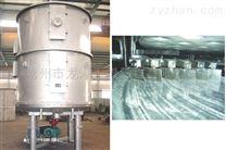 反丁烯二酸盤式干燥機