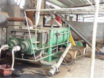 皮革污泥专用空心桨叶干燥机