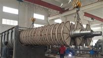 淀粉专用空心桨叶干燥机