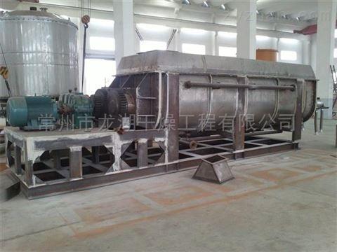 锂矿粉230㎡空心桨叶干燥机