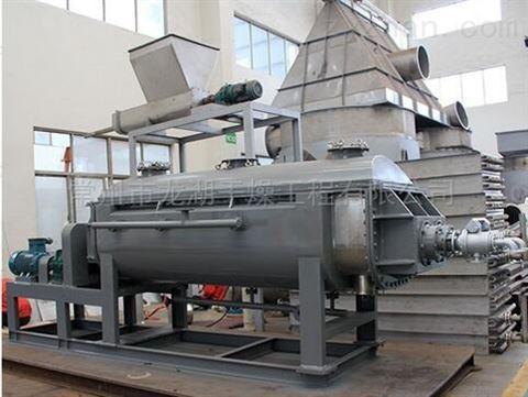 化学污泥桨叶干燥机