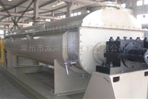 2000kg/h污泥空心桨叶干燥机
