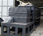 尼龍專用槳葉干燥機
