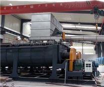 有機污泥專用雙軸式槳葉干燥機