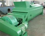 化工污泥專用空心槳葉干燥機